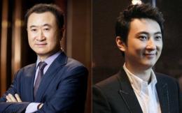 王健林王思聰共同成立公司 注冊資本1億