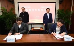 河南省體育局與交通銀行河南分行簽署戰略合作協議