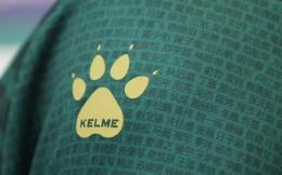 浙江綠城推出新賽季球迷版球衣,印有3122個球迷名字