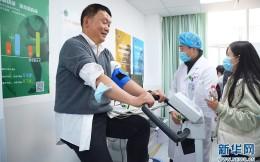 云南三甲醫院運動門診試點:不開藥 只開運動處方