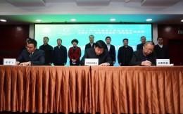 十四運開(閉)幕式導演團隊確定 曾參與北京奧運會
