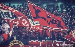 """多家上海球迷協會反對上港更名""""海港"""" 并要求俱樂部公開道歉"""