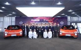 電動汽車品牌高合汽車冠名2021年斯巴達勇士賽