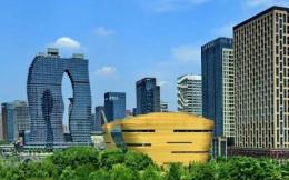 杭州高新區(濱江)發布扶持文化創意產業發展政策,包含電競扶持政策