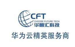 瑞騰國際體育科技集團與華融匯科技達成海內外戰略合作伙伴關系