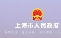 上海將鼓勵更多市場主體、社會力量參與體育設施建設和管理運營