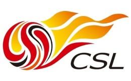 中超新賽季最早3月中下旬開賽 揭幕戰大概率在蘇州