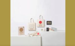 東京奧運會發布奧林匹克經典系列特許商品