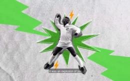 """《堡壘之夜》推出全新電競賽事""""貝利杯"""",上線豪門俱樂部服飾供玩家選擇"""