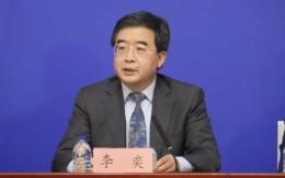 北京:1月23日起全市培訓機構暫停一切線下培訓和集體活動