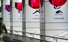 東京奧運會空場舉辦經濟損失或達1507億元