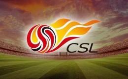 京媒:為國足集訓讓路 新賽季中超或延至4月上旬開賽