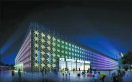 五棵松冰上運動中心通過北京冬奧組委驗收