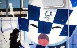 東京奧組委官員:疫情控制到一定程度是舉辦奧運會的前提