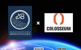 瑞騰科技與以色列科技創新平臺Colosseum Sport達成戰略合作