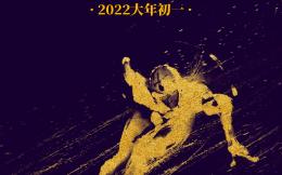 孟美岐主演《我心飛揚》2022春節上映,冬奧臨近冰雪題材影視迎來井噴期
