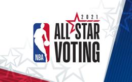 """2021年NBA全明星投票本周五開啟,可通過微信小程序""""NBA會員""""投票"""
