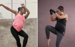 阿迪達斯推出孕婦運動裝系列