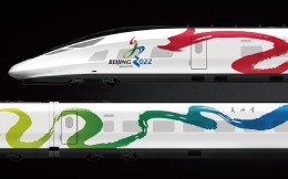 交通運輸部:已為冬奧配套交通基礎設施安排補助資金116.8億元