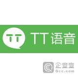 趣丸網絡(TT語音)