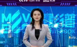 人工智能企業影譜科技獲新東方戰略增資