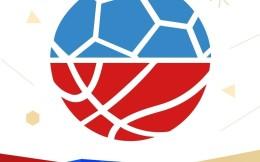 騰訊體育兩基干被通報涉嫌貪腐,折射出騰訊體育版權開發困境