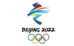 北京冬奧會2021年世界轉播商大會召開 冬奧預計有1.5萬媒體人參與