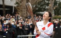 東京奧運會圣火傳遞大使石原里美確診新冠 為無癥狀感染者