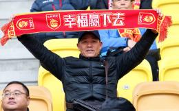 滬媒:中超官方贊助商平安集團或將接手河北華夏幸福