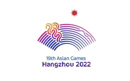 杭州市長劉忻作兩會報告:今年目標基本完成亞運村和55個競賽場館建設
