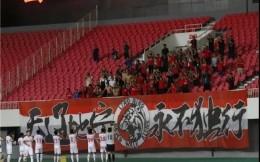 遼足俱樂部及法人張新建被限制消費