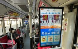 北京600多條公交線播放冬奧宣傳片