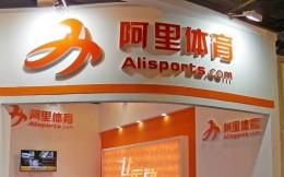 阿里體育在杭州參與設立新公司,經營范圍含體育經紀人服務等