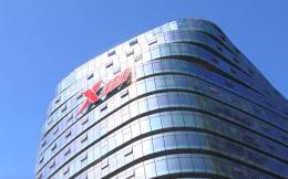 特步國際擬4.64億元收購一上海物業,將用作集團上海運營中心