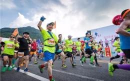 跑者利好!無錫馬拉松、宿遷馬拉松賽事備案申請通過